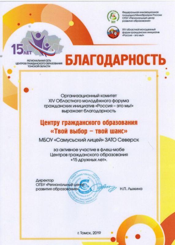 2019060201